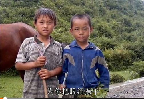 大山里的孩子