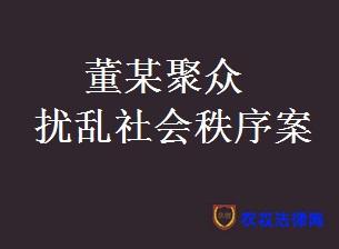 安徽省泾县人民法院一审刑事判决书